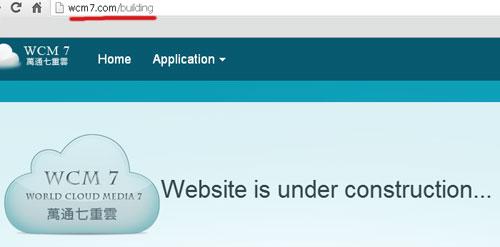 under-construction-wcm7-website-not-finished