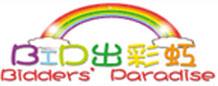 bidders-paradise-logo