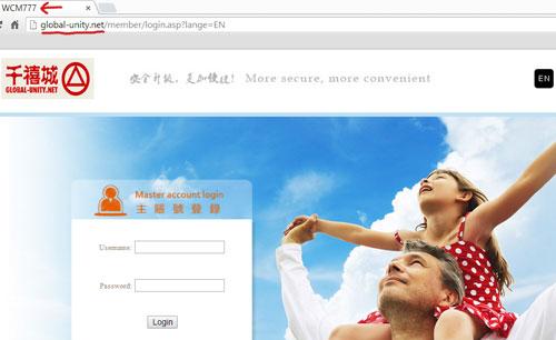 global-unity-members-website