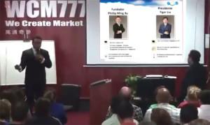 wcm777-recruitment-event-renato-rodriguez