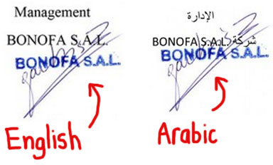 english-arabic-signatures-bonofa-letters