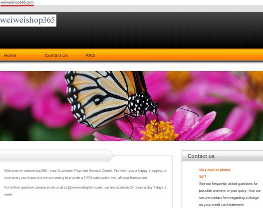 weiweishop365-website