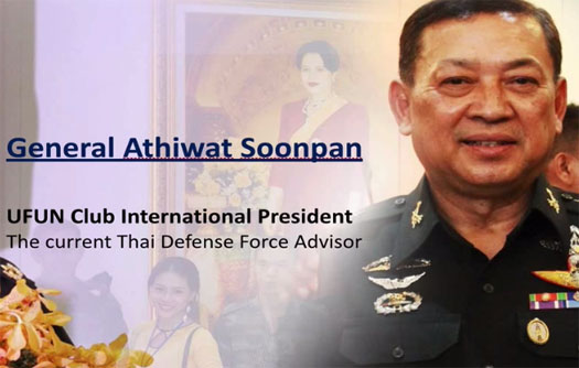 Athiwat-Soonpan-international-president-ufunclub-utoken
