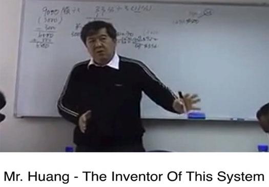 mr-huang-inventor-ufunclub-utoken
