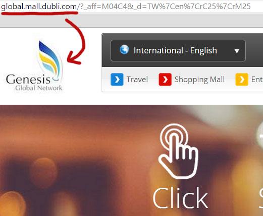 dubli-mall-genesis-global-network