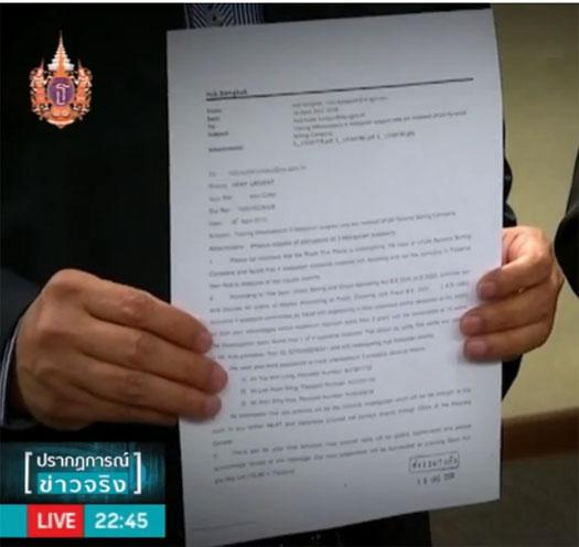 interpol-email-closeup-thailand-malaysia-ufun-club-scandal