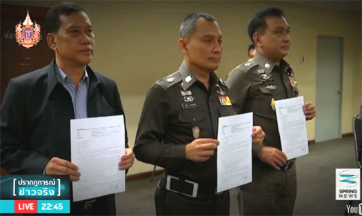 thai-police-holding-interpol-email-malaysia-ufun-club-ponzi