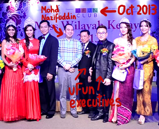 athiwat-soonpan-warren-eu-mohd-nazifuddin-onstage-miss-wilayah-kebaya-ufun-club-oct-2013