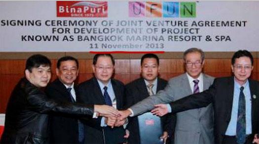 ufun-club-bina-puri-JVA-event-nov-2013
