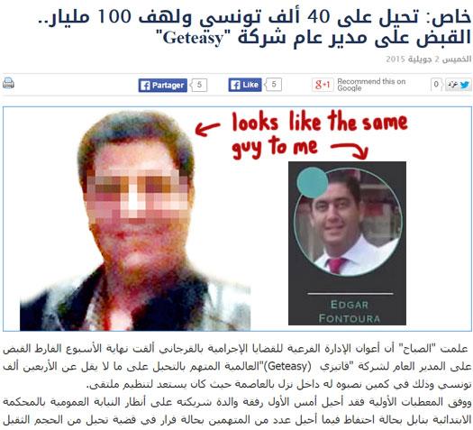 assabah-edgar-fontoura-profile-go2up-arrested