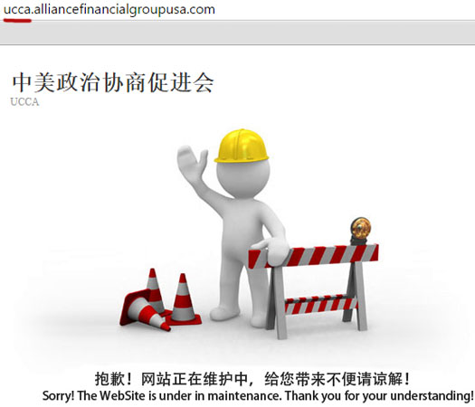 ucca-usfia-website-offline-july-2015