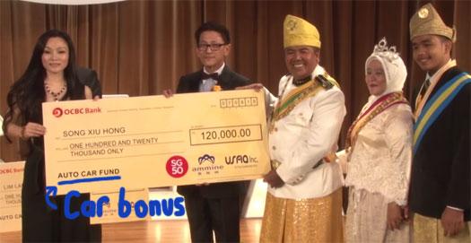car-bonus-check-usfia-ammine-singapore-pageant-sep-2015