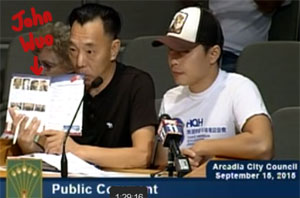 john-wuo-usfia-brochure-arcadia-city-council-meeting-sep-15-2015