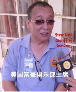 steve-chen-sheriff-of-gemcoin
