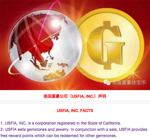 usfia-facts-press-release-september-2015