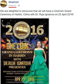 harbin-grand-ceremony-onecoin-facebook-march-2016