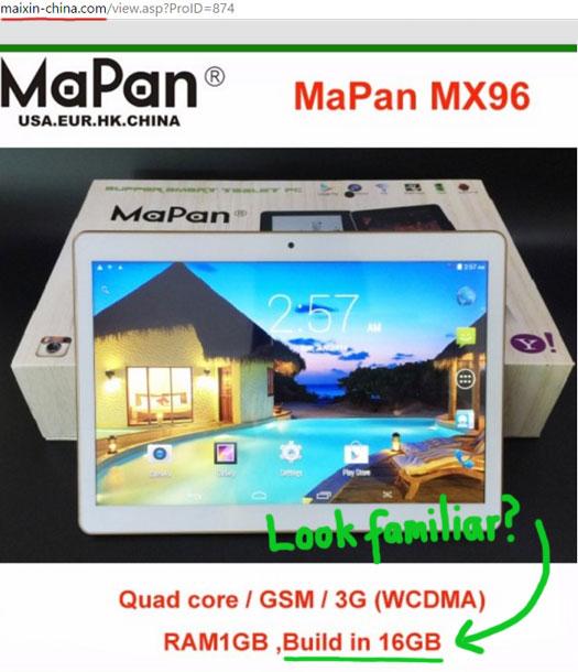 mapan-mx96-tablet-broken-english