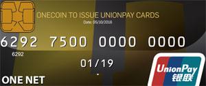 unionpay-onecoin-card-announcement