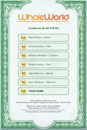 whole-world-pyramid-queue-certificate