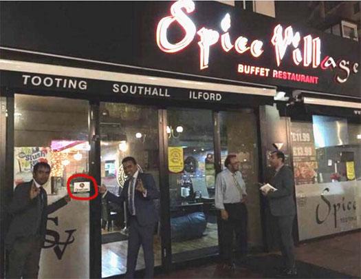 spice-village-onecoin-ponzi-promotion-ilford-london