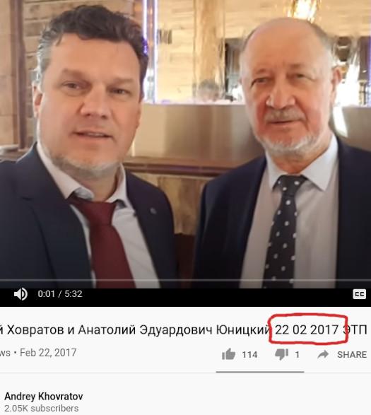 andrey khoratov anatoly yunitsky neew skyway capital 2017