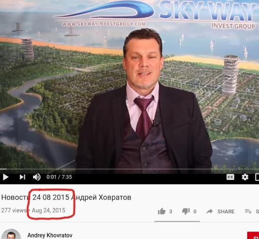 andrey khoratov promoting skyway capital